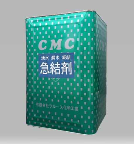 CMC急結剤18L