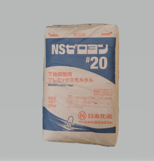 NSゼロヨン#20