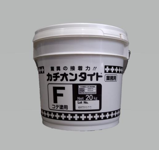 カチオンタイトF(コテ塗り用)