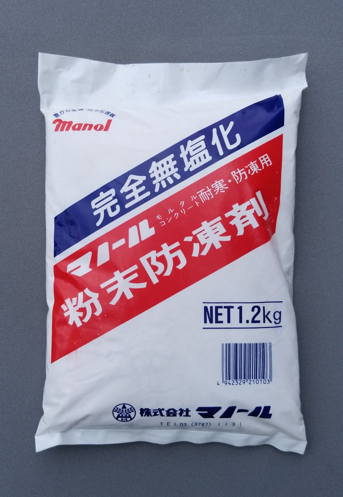 マノール粉末防凍剤1.2㎏