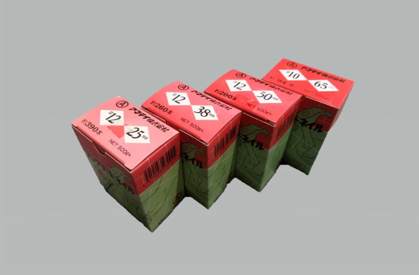 コンクリート釘 #12 25mm、38mm、50mm、#10 65mm 各500g/箱
